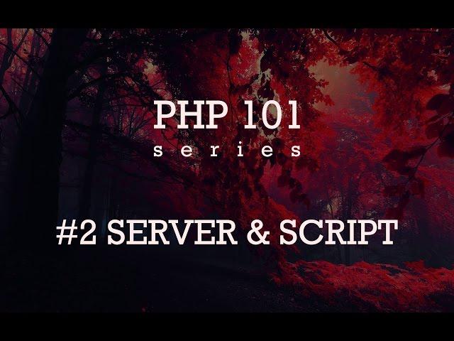 Основы PHP - Подготовка #2