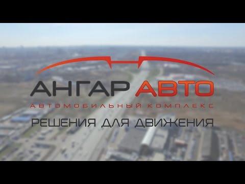 Автоновости и тест-драйвы. Автосалоны автоцентры Москвы