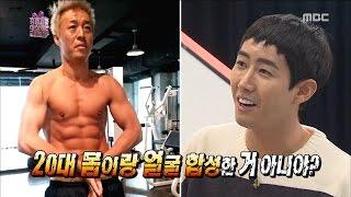 [Infinite Challenge] 무한도전 - JeongJunha talks to gwanghee 20170107