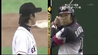 プロ野球 バット投げ集まとめ thumbnail