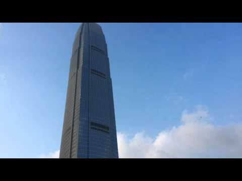 International Finance Centre - Hong Kong