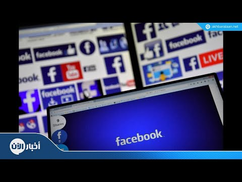 وسائل التواصل الاجتماعي ولعنة التوقف عن العمل  - 22:55-2018 / 11 / 14