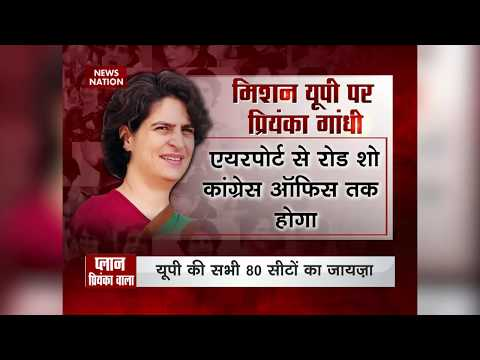 Priyanka Gandhi's roadshow in Lucknow, UP tomorrow: Here's detailed political observation