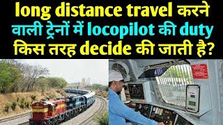 How to managed duty of locopiliot in long distance trains?