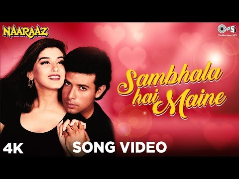 Sambhala Hai Maine Song Video - Naaraaz | Kumar Sanu | Sonali Bendre, Atul Agnihotri | 90s Hit Songs