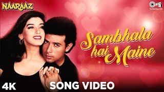 Sambhala Hai Maine | Sonali Bendre, Atul Agnihotri | Kumar Sanu | Anu Malik | Naaraaz | 90's Hit
