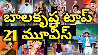 Nandamuri Balakrishna Best Top 21 movies Upto NTR Mahanayakudu