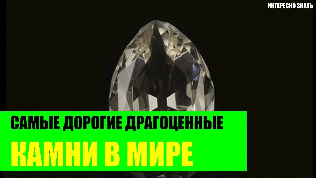 Драгоценные камни и минералы Хризолит Перидот Оливин ( Peridot .