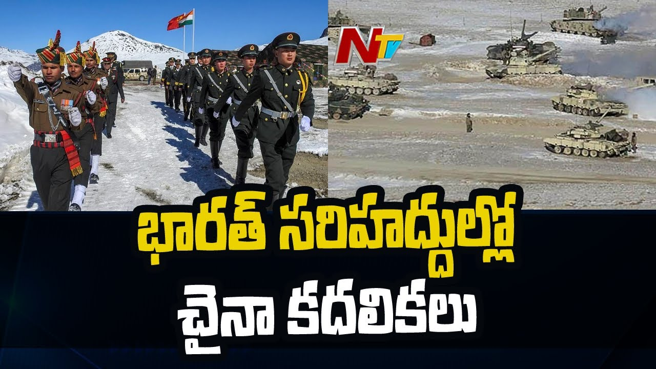 Download China Deploys 100 Rocket Launchers Near India Border l India China Conflict l NTV