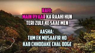 MAIN PYAR KA RAHI HOON - EK MUSAFIR EK HASINA - HQ VIDEO LYRICS KARAOKE