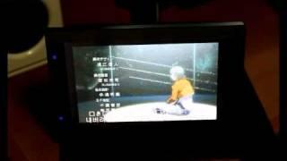 엠피온 LIVE 3D 동영상 플레이어