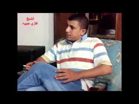 من شعب مصر الى الرئيس القادم غازى حبيبه كلمات سعيد شحاته