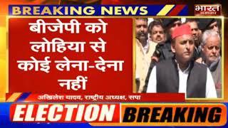 PM Modi के ट्वीट पर बोले Akhilesh Yadav, PM का Secularism से कोई लेना देना नहीं || BHARAT SAMACHAR