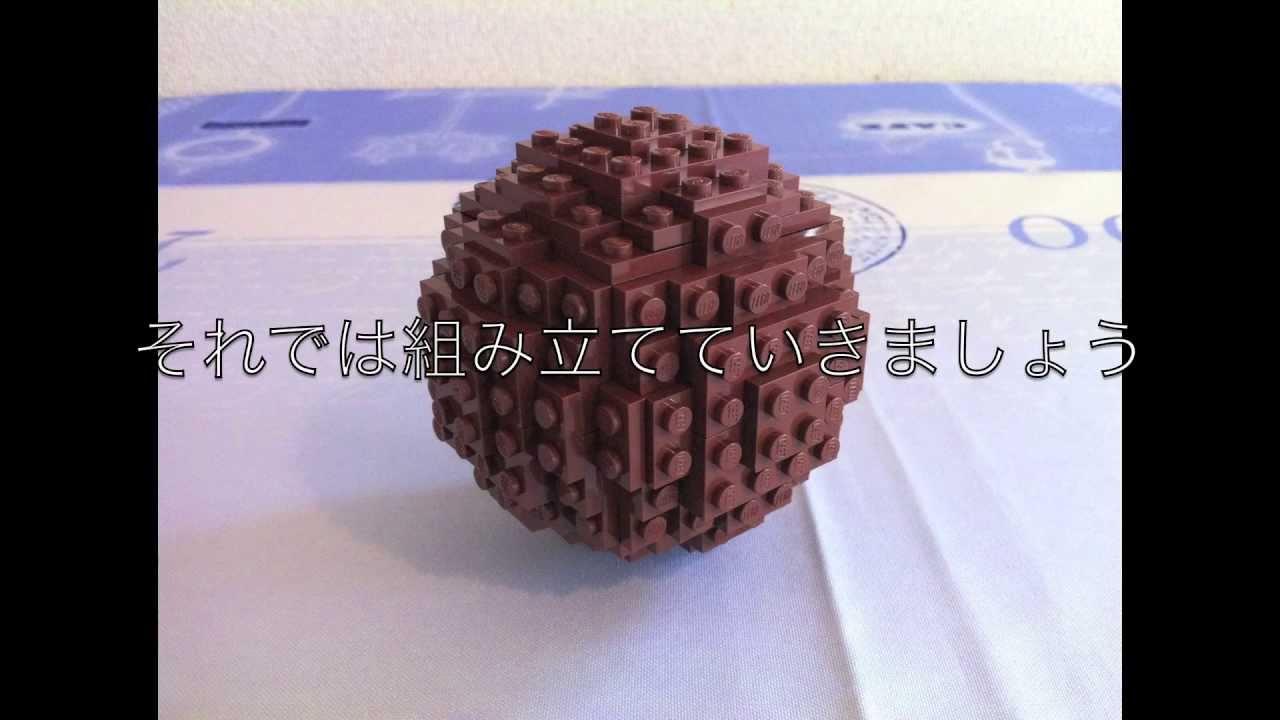 how to make lego globe comment faire un ballon. Black Bedroom Furniture Sets. Home Design Ideas