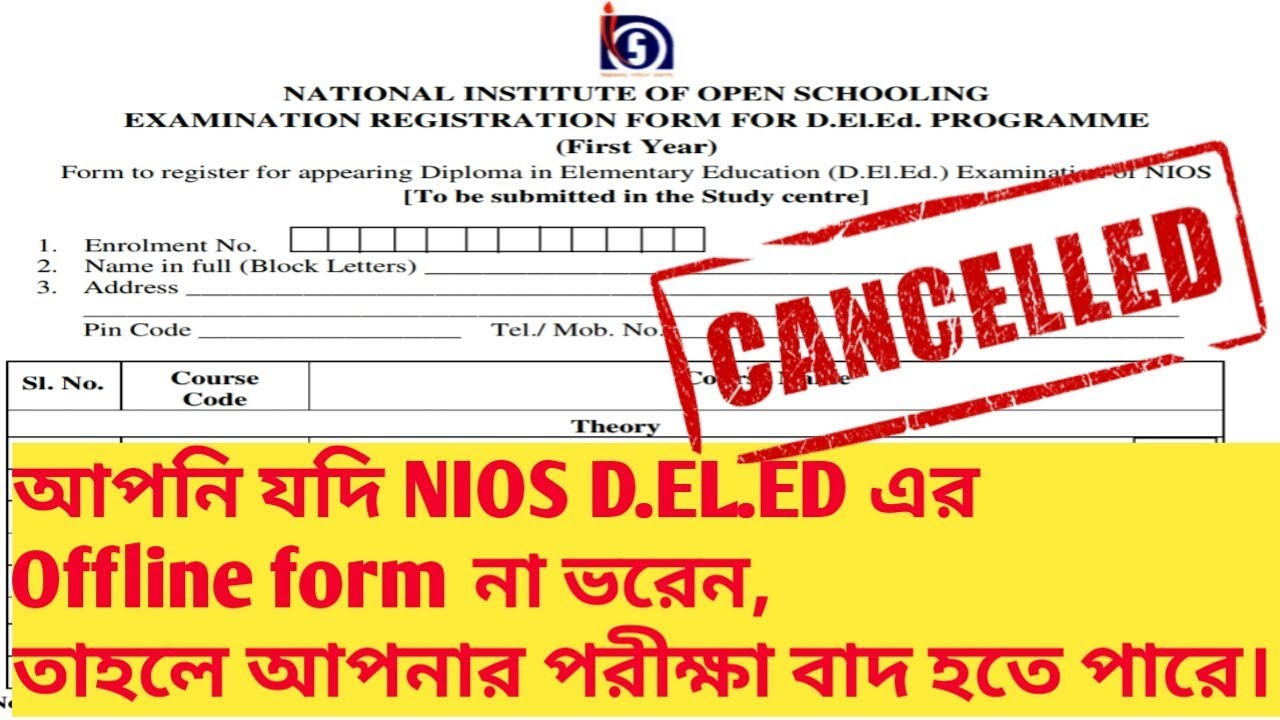 First Semester Offline form submission || NIOS D.EL.ED || Open Sky ...