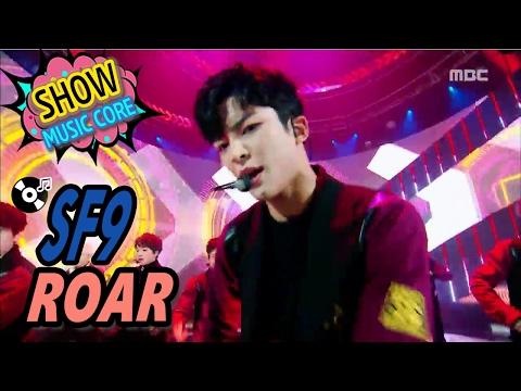 [Comeback Stage] SF9 - ROAR, 에스에프나인- 부르릉 Show Music core 20170211