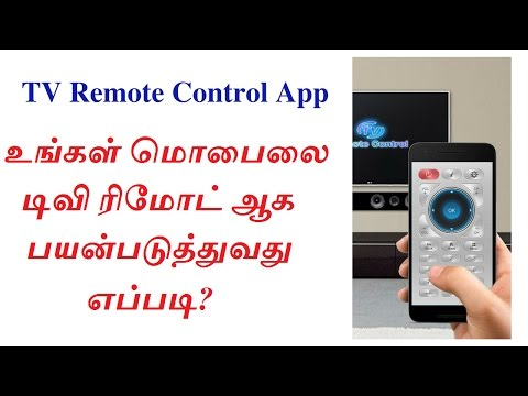 Repeat Control Android TV via Mobile Phone APP RKRemoteControl by