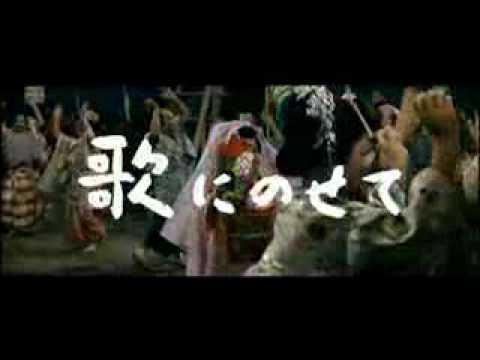 Misora Hibari & Eri Chiemi In Orishidori Senryogasa (clip 2)