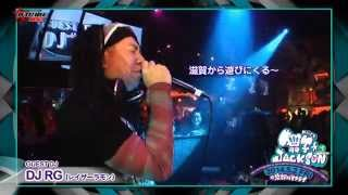http://ameblo.jp/btribetv/entry-11875393722.html B-TRIBE TV Vol.232...