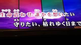 【歌ってみよーう】黎鳴 -reimei-