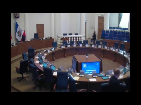 Прямая трансляция заседания Новгородской областной Думы