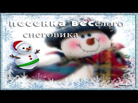 ДЕТСКИЕ ПЕСНИ О ЗИМЕ -