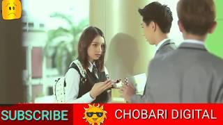 Kachi Thi Aas ki Dori WhatsApp Status #CHOBARIDIGITAL