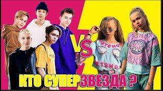 LOBODA - SuperSTAR (ПАРОДИЯ) 2si feat. DsideBAND
