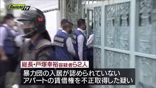メンバー 三嶋 塾 リアルガチ喧嘩は物凄く弱いヘタレの新津鉄也と大木拓