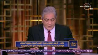 مساء dmc - خادم الحرمين الشريفين: مصر قامت مرة أخرى مصر عادت من جديد