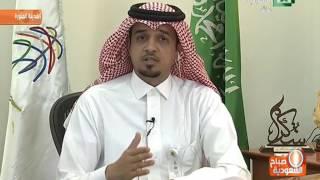 برنامج صباح السعودية المدينة المنورة عاصمة السياحة الاسلامية 2017 مع م. خالد الشهراني