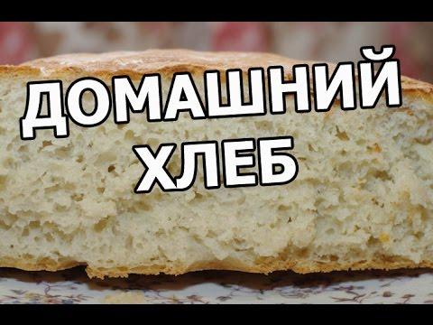 Как сделать хлеб по домашнему 71