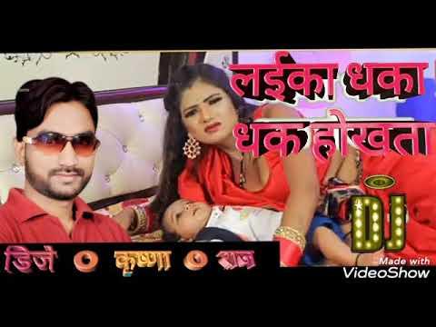 Dj Song√√ Bhauji Log Ke Laika Dhaka Dhak Hokhata #neerajpandey Remix By Dj #kriahna