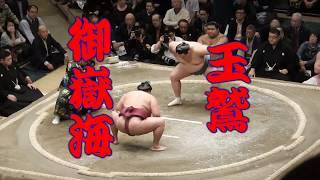 平成三十年1月場所 柚子の長期保存方法 https://youtu.be/rEKnow5QfA8 ...