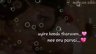 Love Aadhi songs
