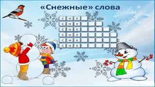 День рождения  Снеговика. Булатовка