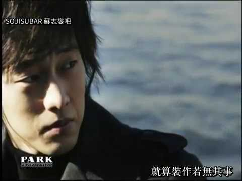 "[繁中]2004蘇志燮參演曹誠模MV《沒說出的那句話》So Jisub In Jo Sungmo ""Words I Didn't Say"""