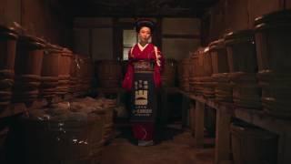 【 NAGAI TIMES 】 (資)山一醤油製造場