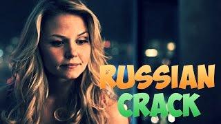 """""""Однажды В Сказке"""" - RUSSIAN CRACK #1"""