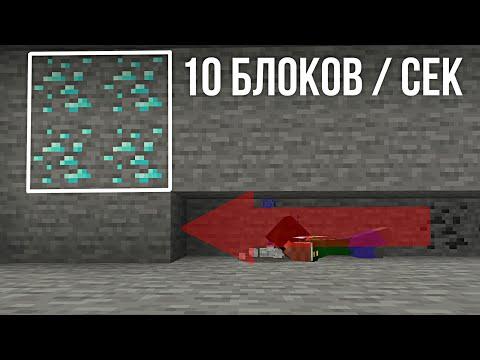 НОВЫЙ Способ Добычи АЛМАЗОВ На ТЕЛЕФОНЕ!   Майнкрафт Пе 1.16.1   Minecraft Bedrock Edition  