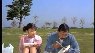 ポプラ CM 藤竜也 ♪VERY VERY IRON.