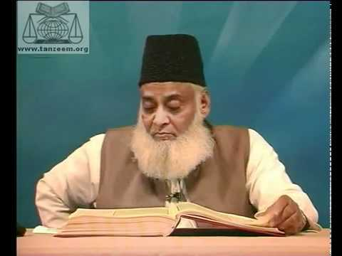 Allah provides from Sources Unimaginable by Dr Israr Ahmed