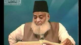 Allah provides from Sources Unimaginable by Dr Israr Ahmed thumbnail