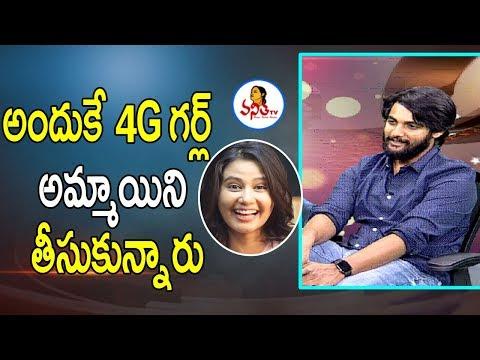 అందుకే 4G గర్ల్ అమ్మాయిని తీసుకున్నారు : Aadi Sai Kumar |  Operation Gold Fish Movie | Vanitha TV
