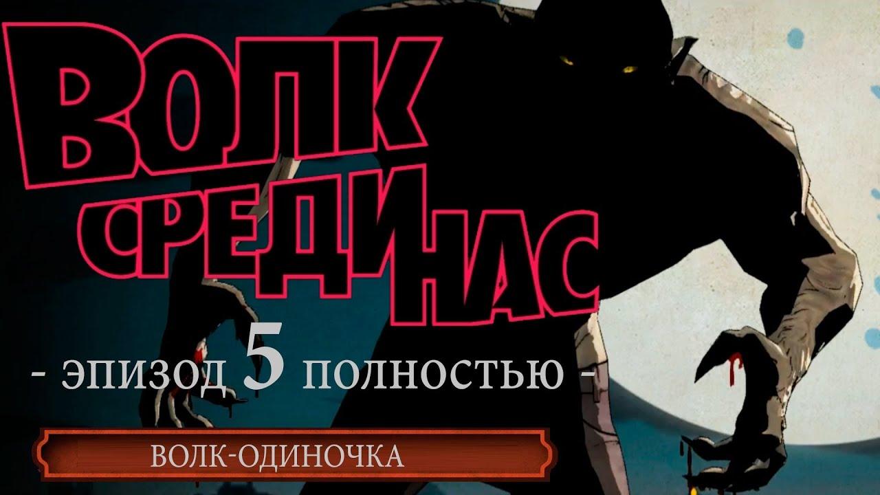 решебник по татарскому языку 5 класс нигматуллина