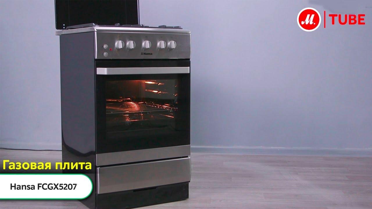 Электроплита ханса инструкция по применению видео самара электроплита замена нагревательных элементов
