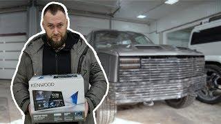 Какую Магнитолу Выбрать? Kenwood DMX7017BTS - Почему этот Автозвук для Тахо. Какую Автомагнитолу Купить