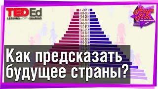 видео Население России по полу и возрасту: статистика, распределение