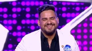 Jessi Uribe   Matemos Las Ganas   Yo Me Llamo 2019