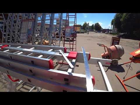Лестница «великан» или обзор алюминиевой лестницы 3х14 Практика